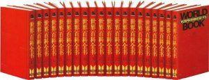 世界百科全书国际中文版(22+1彩色扫描版)合集